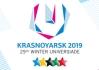XXIX Всемирной зимней универсиады 2019 года в г. Красноярск